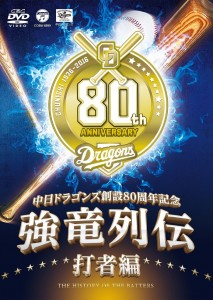 CD2016_DVD_H1_打者入稿