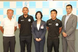 末松市長とチームの皆さん